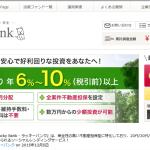 サービス開始10ヶ月で累計募集金額20億円?!LuckyBankについて調べてみました!