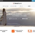 maneo関連の新ソーシャルレンディングサービス「スマートレンド」がOPEN!