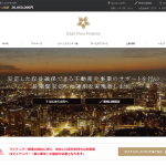 maneoマーケット株式会社が提携する新サービス「Cash Flow Finance」がOPEN!